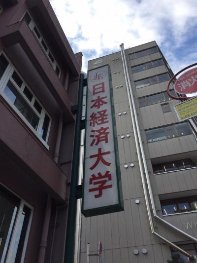 学食訪問ー254 日本経済大学・渋谷キャンパス