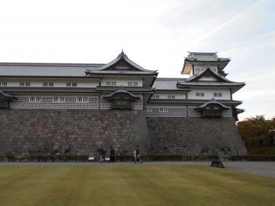 加賀金沢 一泊二日のあわただしい北陸城郭散策・金沢城跡訪問