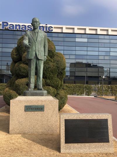 パナソニックミュージアム