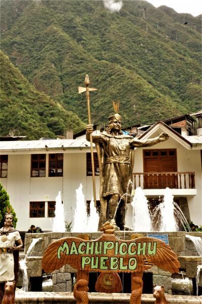 マチュピチュ・ウユニの旅--マチュピチュ村--