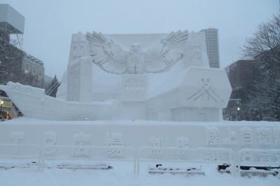 流氷と雪まつりを見に北海道へ ②