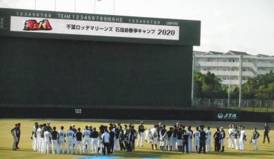2020年 2月上旬 石垣島・・・・・⑧石垣キャンプ見学Ⅱ