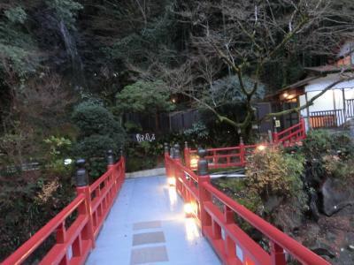 冬の湯河原温泉旅行