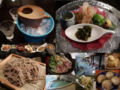 酒を楽しむための創作料理がずらり 美ヶ原温泉 旅館すぎもと宿泊