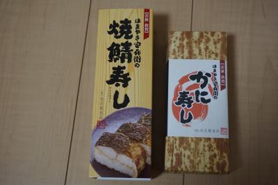 福井 焼鯖寿司 VS かに寿司