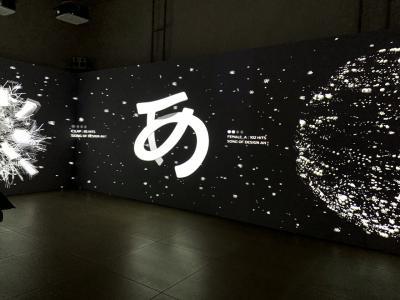 私の備忘録☆ART MON ZEN KYOTOでランチ~プラネタリウム~NHK「あ」展~團斗でディナー