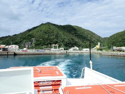 渡嘉敷島へ その4