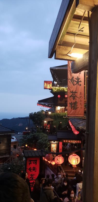 思い立ったら台湾旅行 2020 4日目之刻