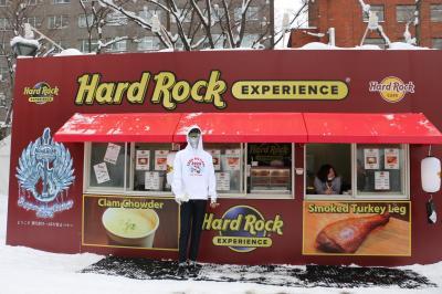 ハードロック エクスペリエンス スナックショップ Hard Rock Experience