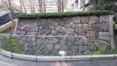 2月の霞が関周辺の風景 江戸城外堀の遺構