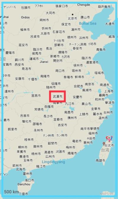 マスク de 台北 2020 ①