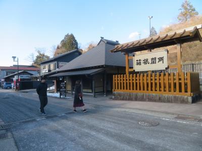 東海道歩き旅(三島宿~箱根~小田原宿)