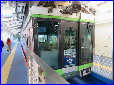 鎌倉・江ノ島パス電車旅(4)湘南モノレール★another way to ENOSHIMA★