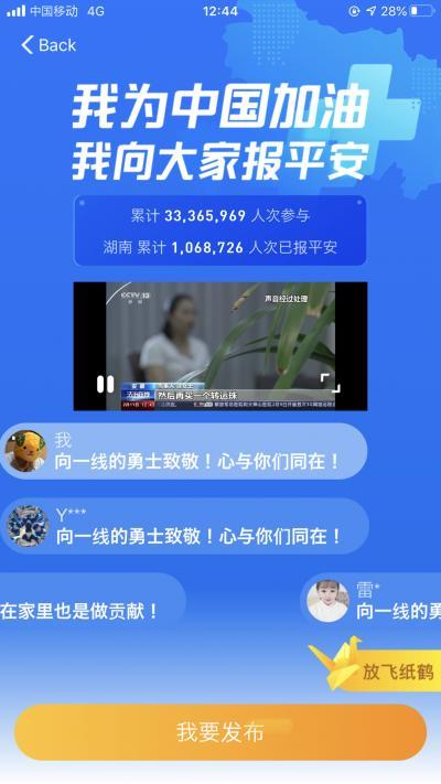 コロナウイルス発生の中国上海のいま(4)