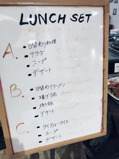 イオンモール成田内 ゲウチャイ タイ料理