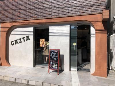 白金高輪発の洋菓子店「GAZTA」~日本におけるバスクチーズケーキブームの火付け役的なお店として知られている専門店~