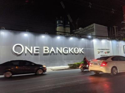 バンコク 観光・グルメ・ゴルフ満喫旅1