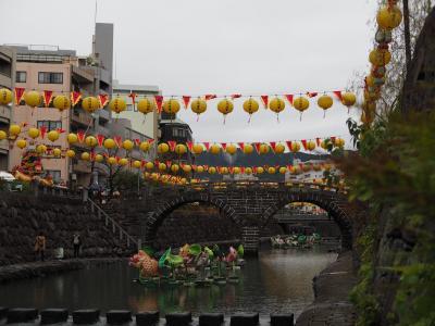 不良夫婦 in 長崎 【3部】眼鏡橋と浦上天主堂
