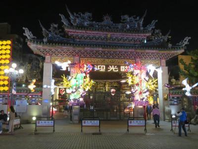 2020年春節後の台北
