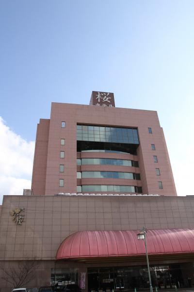 ~嬉野温泉「ホテル桜」に2連泊~