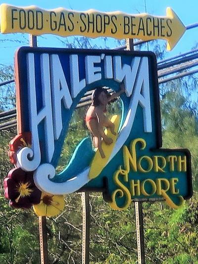 Oahu-16 ハレイワ タウン ノスタルジックな町並み ☆ノースショア・サンセットビーチへ