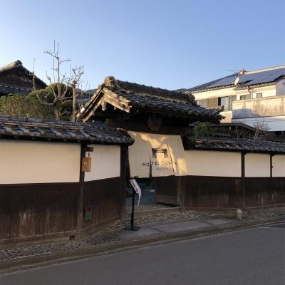 古民家「HOTEL CULTIA 太宰府」に泊まる、未来に繋ぐ太宰府の歴史のそばですごしてみた。