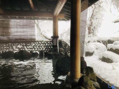 多郎兵衛旅館ー2020冬ー