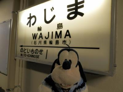 グーちゃん、輪島へ行く!(夕食難民回避!能登誉で昇天!編)