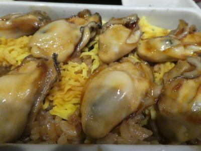 そうだ広島で牡蠣たべよう