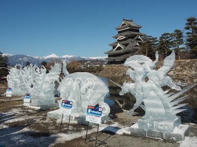 冬の松本観光 松本城天守閣からの大展望と氷彫フェスティバル
