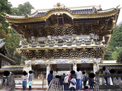 【栃木】 平成の大修理を終えた世界遺産・日光東照宮へ令和元年に行ってみた