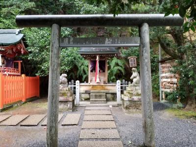ねずみの神様に会いに「大豊神社」