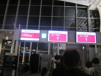 2019Primavera Biglietti premio #1 Partenza da Haneda 羽田深夜便で出発