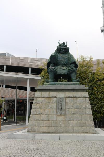 武田神社・善光寺