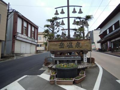 お正月気分で岳温泉(1)