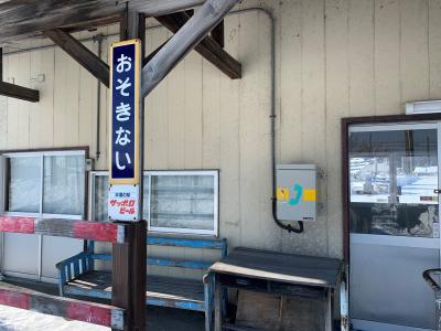 朝観光(22ー3) 学園都市線(浦臼町)