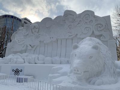 北海道旅行記2020~4日目札幌