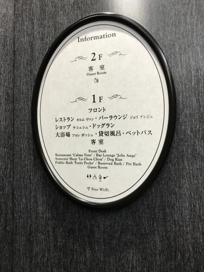ルシアン旧軽井沢 宿泊記