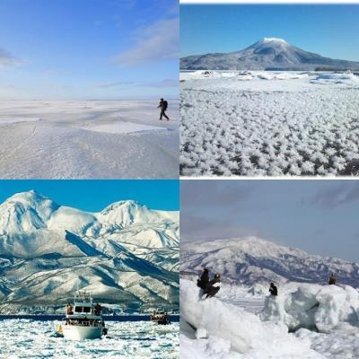 ジュエリーアイス 流氷クルーズ 北海道絶景4日間+陣馬山・高尾山縦走 1日目