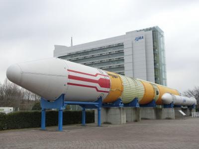 筑波宇宙センター(ロケット広場)
