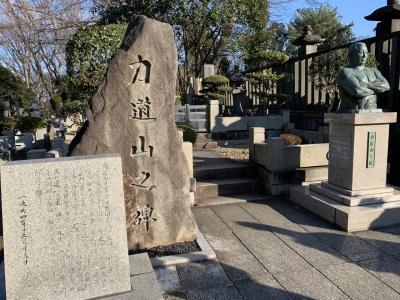 池上本門寺で 力道山の墓参り