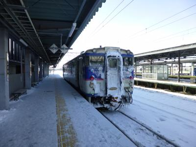 ローカル列車乗り旅 in 岩見沢 苫小牧 白老