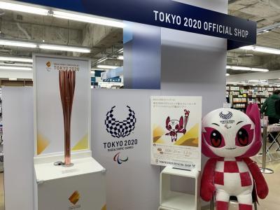 TOKYO 2020 OFFICIAL SHOPへ