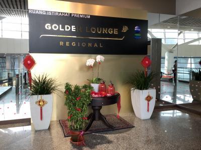 2020年1月 旧正月のクアラルンプール 4日間-マレーシア航空ゴールデンラウンジ(リージョナル)編