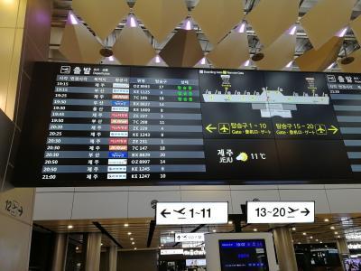 ソウル→釜山はバスより安い飛行機で