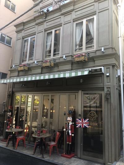 広尾発のイギリス料理店「キャプテンクック」~世界で不味いと評判のイギリス料理のイメージを払拭してくれるお店~