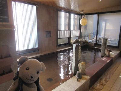 02ドーミーイン高松中央公園前を探検する~大浴場見学編(ドーミーめぐり香川その2)