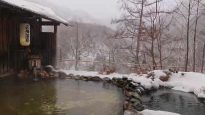 雪見露天の白骨温泉と白川郷&高山の2日間、ツアーで行ってきた!その①白船グランドホテル