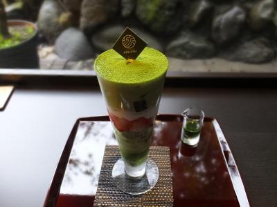 石川県金沢市◆和カフェ『見城亭』&兼六園 界隈◆ 2020/02/16