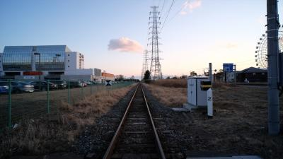 仙台(多賀城)で一時上陸